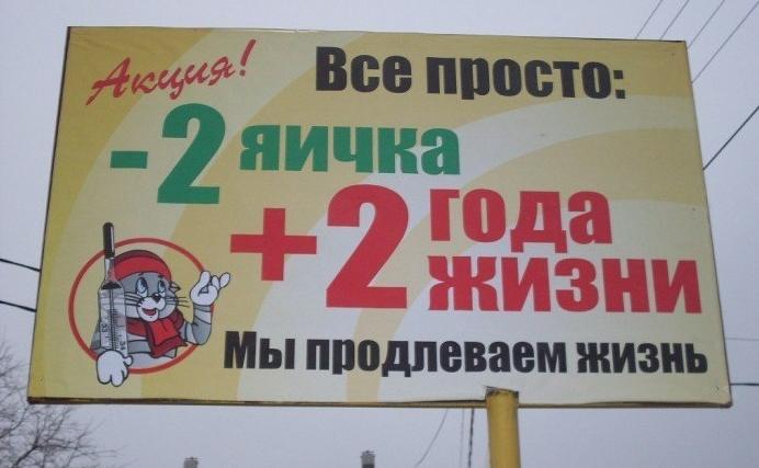 реклама (692x427, 186Kb)