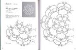 Превью 34-35 (700x458, 181Kb)