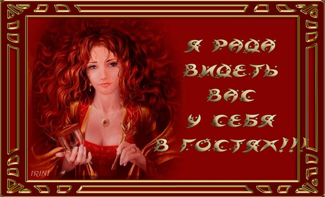 1383811438_84832379_1331925926_26a6f409f6b3 (640x387, 60Kb)