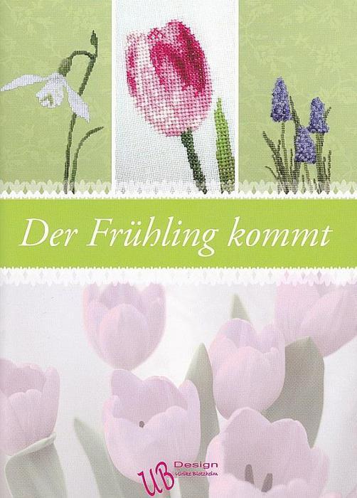 4880208_0Der_Fruhling_Kommt (502x700, 57Kb)