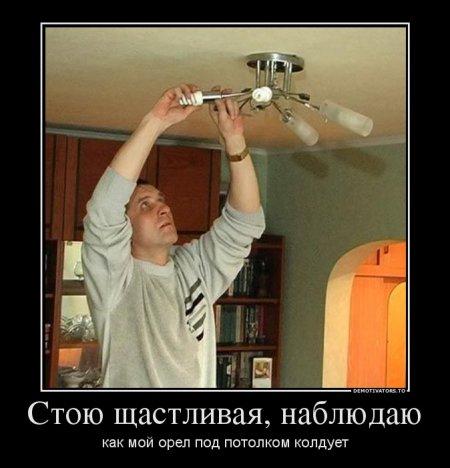 1359559048_zapretnoe-iskusstvo-00 (450x468, 36Kb)