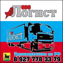 transport-logo_v4_1 (215x215, 69Kb)