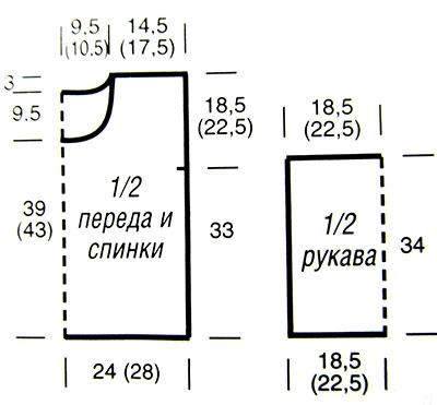 2013c (400x371, 61Kb)
