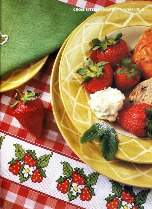 23 - Strawberry Borders (508x700, 353Kb)