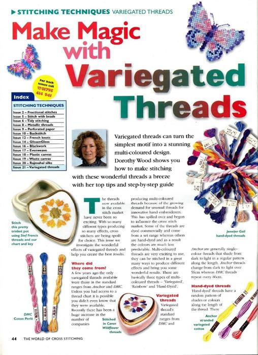 44 - Variegated Threads (508x700, 270Kb)