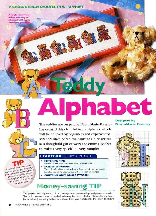 48 - Teddy Alphabet (508x700, 318Kb)