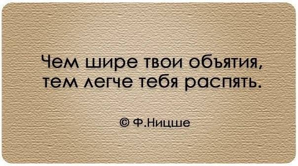 ницше/3414243_37 (604x337, 47Kb)