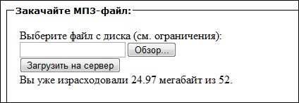 Очистка места под mp3-файлы