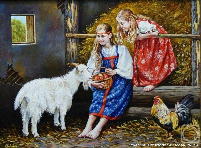 коза Вавейкин Виктор. Деревенская идиллия 2 989 (830x518, 359Kb)