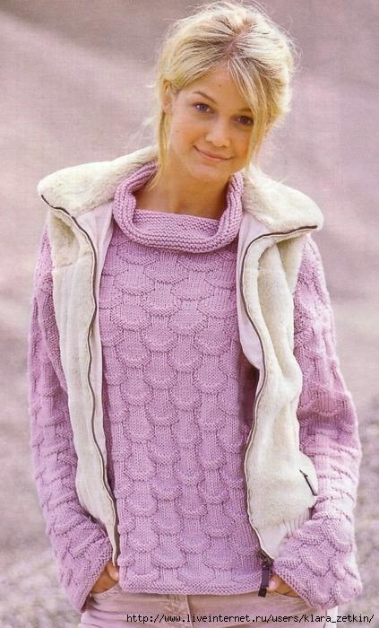 розовый свитер (423x700, 222Kb)