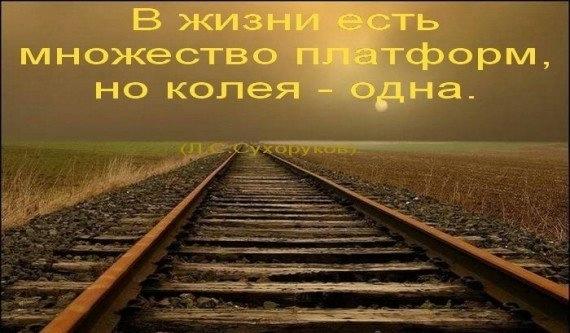 http://img0.liveinternet.ru/images/attach/c/9/106/90/106090790_2.jpg