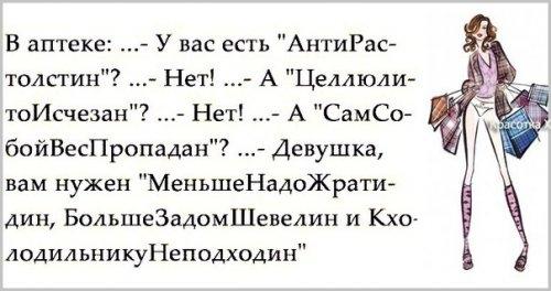 20133003171453_0 (500x264, 97Kb)