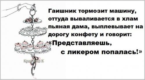 20133003171457_0 (500x277, 80Kb)