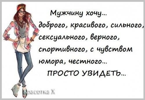 20133003171506_0 (500x346, 107Kb)