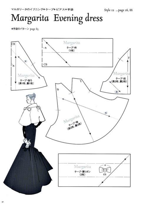 Как сшить кукле платье своими руками свадебное платье барби