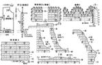 Превью 003b (700x452, 245Kb)