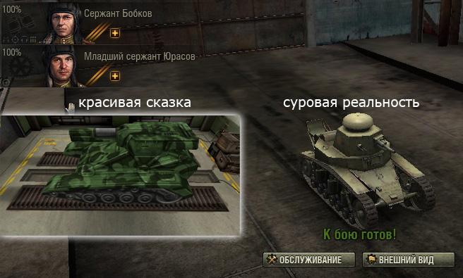 скачать игру через торрент танки онлайн world of tanks