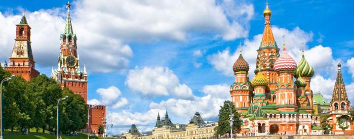 Москва (700x275, 230Kb)