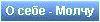 Рі.СЃРІ (100x22, 5Kb)