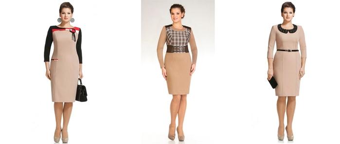 Луклайк - магазин женской одежды (3) (700x296, 55Kb)