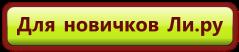 3726295_cooltext997323668 (239x52, 8Kb)