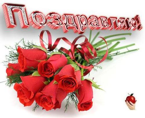 http://img0.liveinternet.ru/images/attach/c/9/106/929/106929038_6cbd75c8779585ee6133d701b7cad1ad.jpg