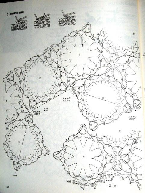 8 (482x640, 270Kb)