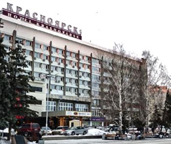 Красноярск (350x295, 90Kb)