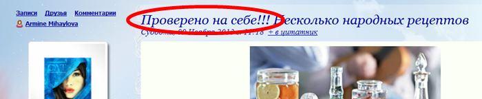 2447247_provereno (700x144, 18Kb)