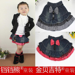 Fashion-cute-Girls-The-small-dots-stitching-cowboy-youngster-denim-skirt-with-bow.jpg_250x250 (250x250, 34Kb)