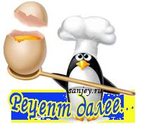 4809770_Yarecept2 (202x177, 40Kb)