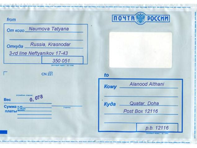 2835299_Plkstikovii_paket_s_logotipom (635x476, 34Kb)