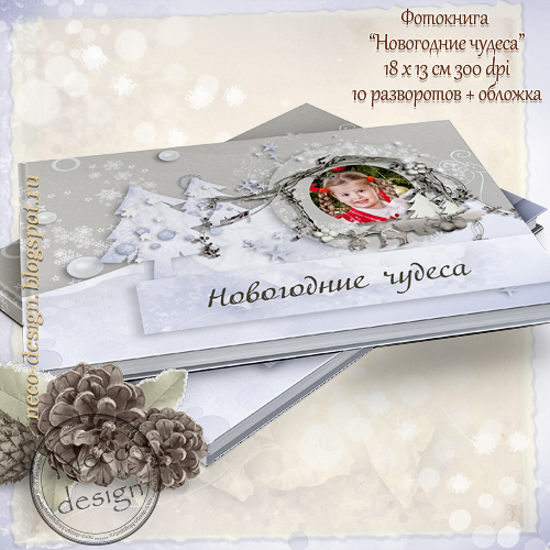 4700706_detskaya_novogodnyaya_fotokniga (500x500, 256Kb)