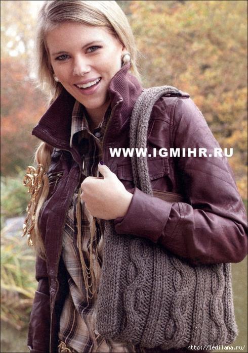3925311_vyazanaya_symka (490x700, 315Kb)