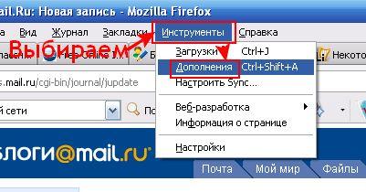 Как сделать перевод на русский в мозиле 898