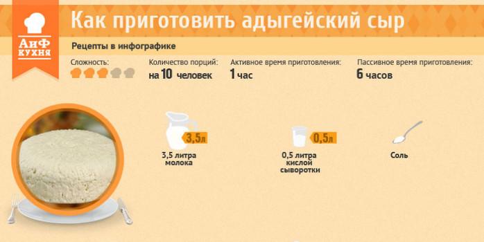 Ashampoo_Snap_2013.11.10_19h37m52s_066_ (700x350, 60Kb)