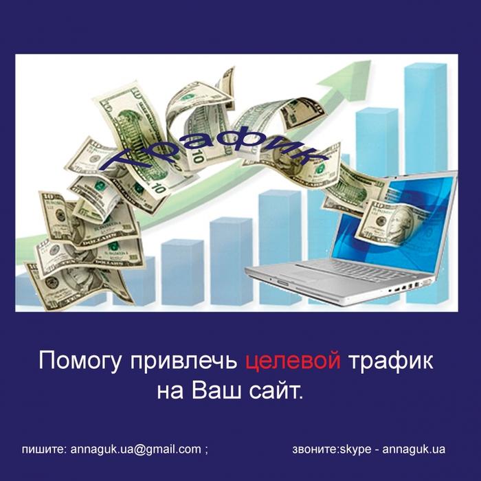 3965942_reklamka45 (700x700, 257Kb)