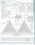 Превью 65 (545x700, 279Kb)