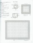 Превью 68 (547x700, 238Kb)