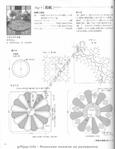 Превью Escanear imagem058 (540x700, 210Kb)