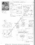 Превью Escanear imagem074 (540x700, 191Kb)