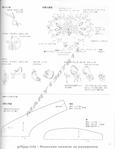Превью Escanear imagem075 (540x700, 165Kb)