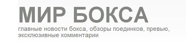 Безымянный (619x147, 9Kb)