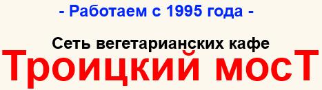в (467x131, 12Kb)