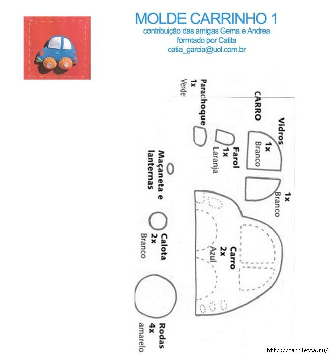 выкройки игрушек из фетра (15) (651x700, 122Kb)