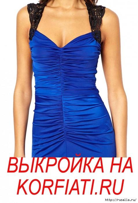 platje_v_pol_lif-477x700 (477x700, 189Kb)