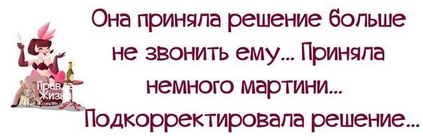 http://img0.liveinternet.ru/images/attach/c/9/106/985/106985356_large_11.jpg