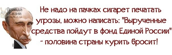 http://img0.liveinternet.ru/images/attach/c/9/106/985/106985358_large_13.jpg