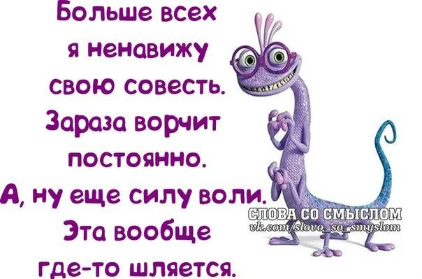 http://img0.liveinternet.ru/images/attach/c/9/106/985/106985360_large_15.jpg