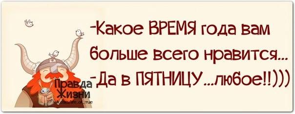 http://img0.liveinternet.ru/images/attach/c/9/106/985/106985368_large_22.jpg